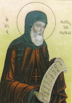 Agios Thomas Malew