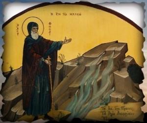 Agios Thomas en Malew