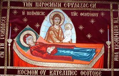 Koimisis Theotokou 06