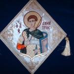 Epigonatio Ag.Dimitriou