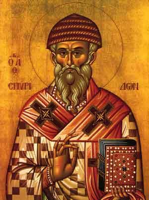 Agios Spyridon 01