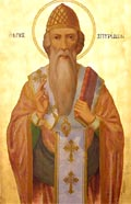 Agios Spyridon 11