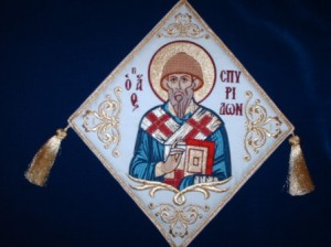 Agios Spyridon Epigonatio