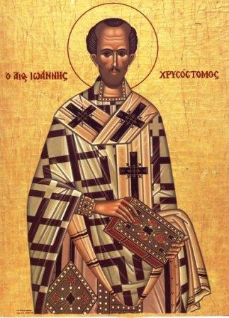 Agios Iwannis Xrisostomos