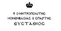 Mitropolitis Stampa