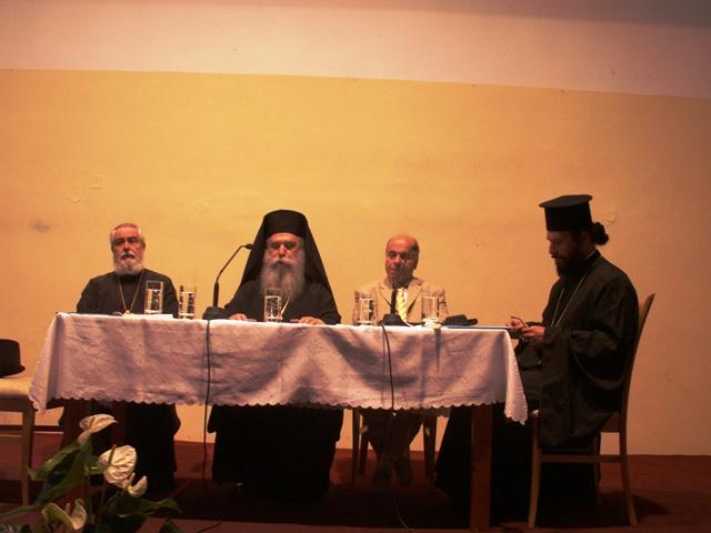 Γενικό Ιερατικό Συνέδριο στην Ιερά Μητρόπολή μας