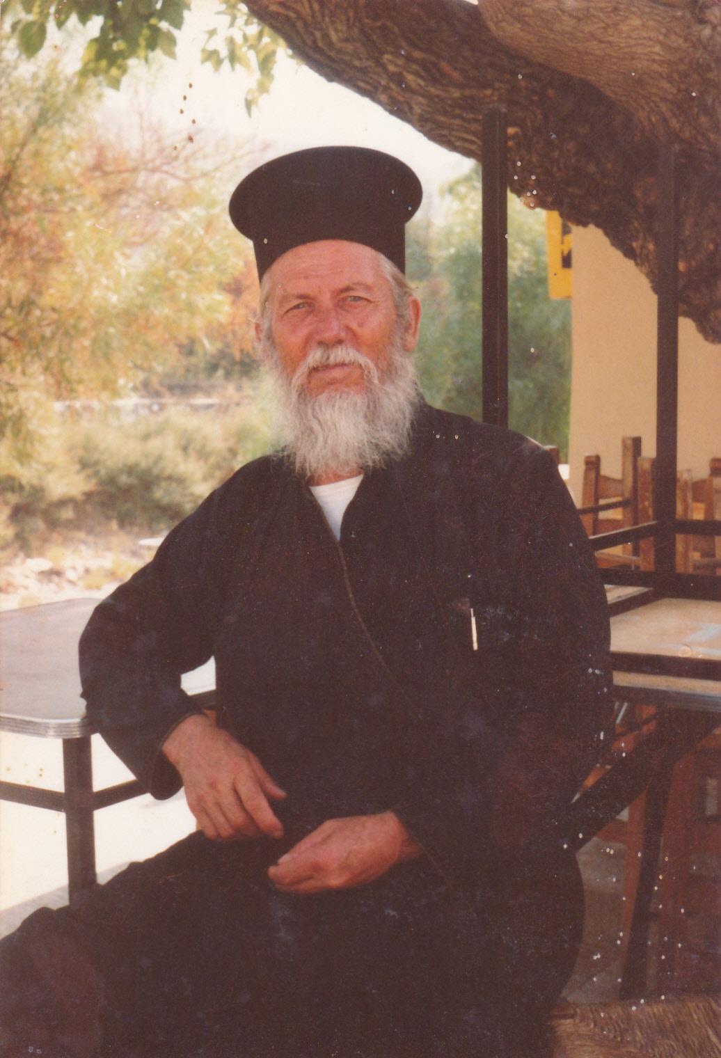 π. Γεώργιος Χριστοφοράκης