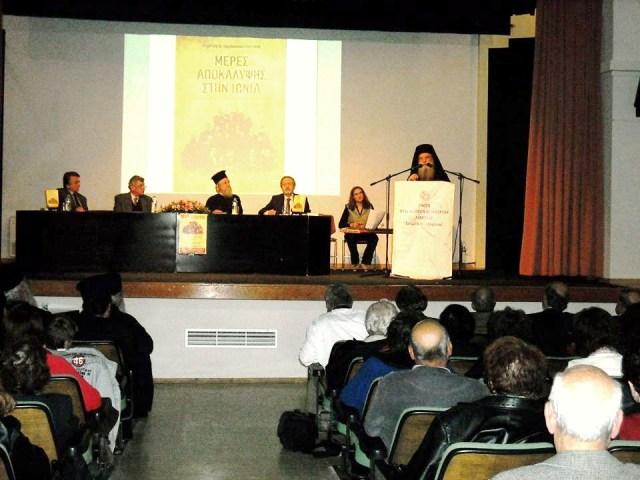Παρουσίαση βιβλίου Γ.  Παπαθανασόπουλου για το δράμα των Ελλήνων της Ιωνίας