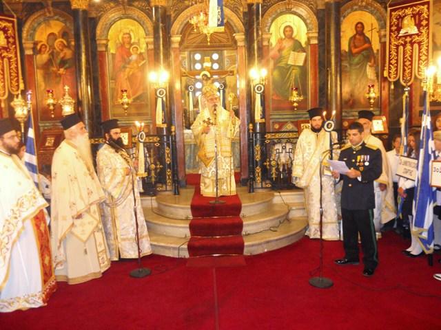 Εορτασμός Εισοδίων της Θεοτόκου και Ημέρας Ενόπλων Δυνάμεων