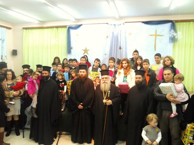 Όμορφη γιορτή για τα παιδιά των κληρικών της Ιεράς Μητροπόλεως μας