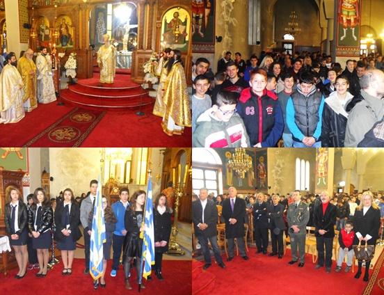 Εορτή των Τριών Ιεραρχών στον Ι.Ν Αγίου Νικολάου Σπάρτης