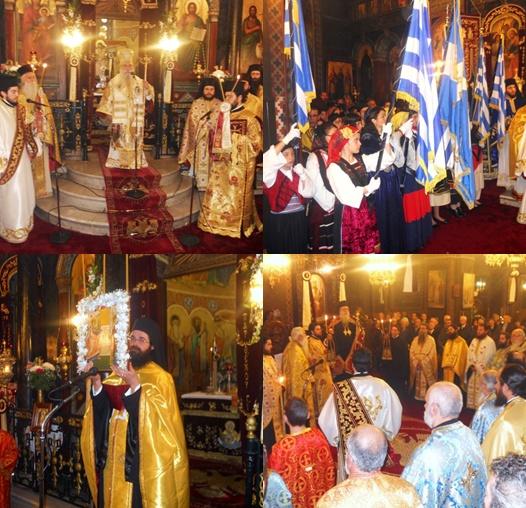 Πανηγύρισε με εκκλησιαστική μεγαλοπρέπεια ο Μητροπολιτικός ναός Σπάρτης