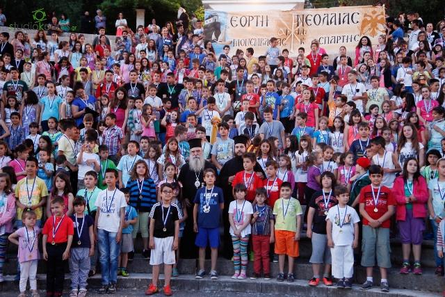 ''Εορτή Νεολαίας 2015'' της Ιεράς Μητροπόλεως Μονεμβασίας και Σπάρτης