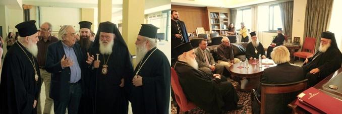 Ο Αρχιεπίσκοπος, ο Ποιμενάρχης μας και ο Μητροπολίτης Σταγών επισκέφθηκαν τον Υπουργό κ. Μπαλτά