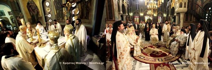 Ο Ποιμενάρχης μας κ. Ευστάθιος κήρυξε το θείο λόγο στον Ι.Ν Αγίου Παύλου Αθηνών