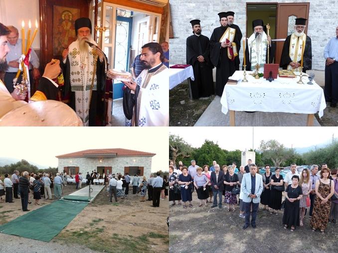Αρχιερατικός εσπερινός για τον Άγιο Υάκινθο και εγκαίνια Πνευματικού Κέντρου