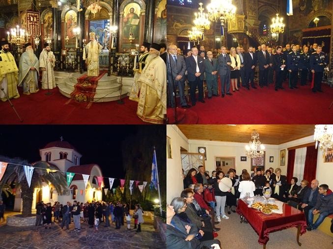 Ο εορτασμός των Εισοδίων της Θεοτόκου στη Σπάρτη