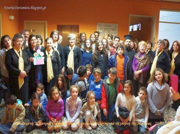 Η Ενορία Αγίου Δημητρίου Τσεραμιού τίμησε την ορθόδοξη γιορτή της Μητέρας με επίσκεψη στο Γηροκομείο Σπάρτης