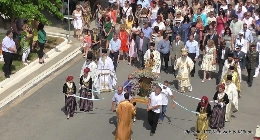 Με λαμπρότητα ο εορτασμός της Πολιούχου Αγίας Τριάδος στη Νεάπολη