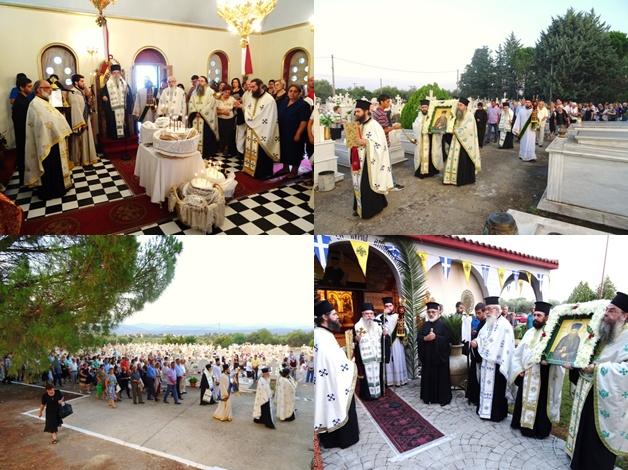Εορτασμός του Αγίου Κοσμά του Αιτωλού στο Β΄ Κοιμητήριο Σπάρτης