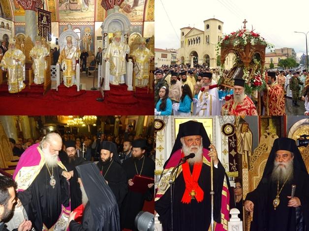 Ύψιστη τιμή στον Αρχιεπίσκοπο κατά την πανήγυρη του Πολιούχου της Σπάρτης