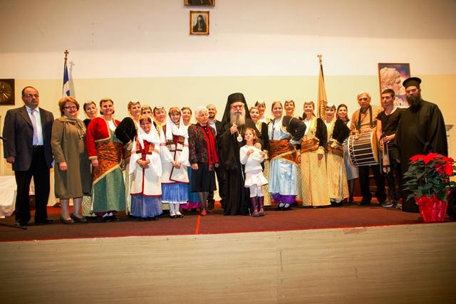 Με μεγάλη επιτυχία πραγματοποιήθηκε η εκδήλωση Πόντος: η πατρίδα του Οσίου Νίκωνος «του μετανοείτε»