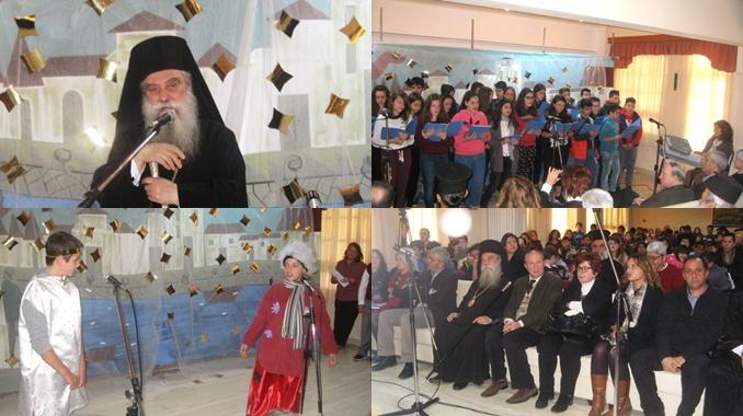 Εκδήλωση του Ασύλου Ανιάτων Σπάρτης για την Παγκόσμια Ημέρα ΑΜΕΑ