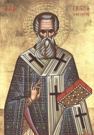agios-grigorios-theologos