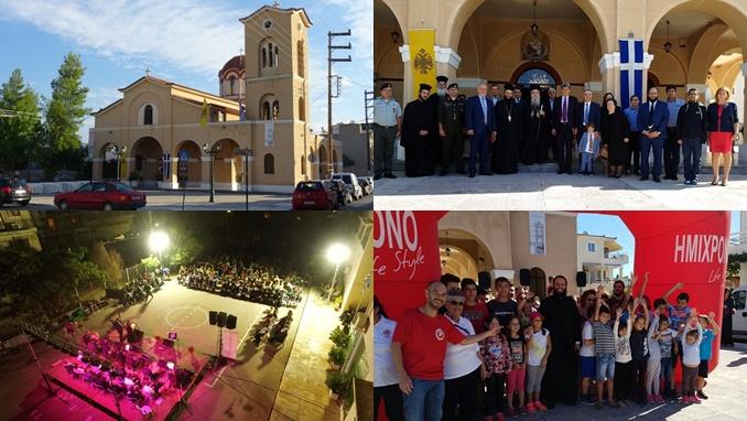 Η Ενορία Αγίου Σπυρίδωνος Σπάρτης εόρτασε τα 50 χρόνια ζωής και προσφοράς της