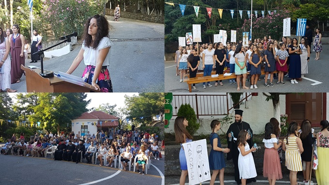 Γιορτή λήξης  Α΄κατασκηνωτικής περιόδου κοριτσιών στην Ταϋγέτη