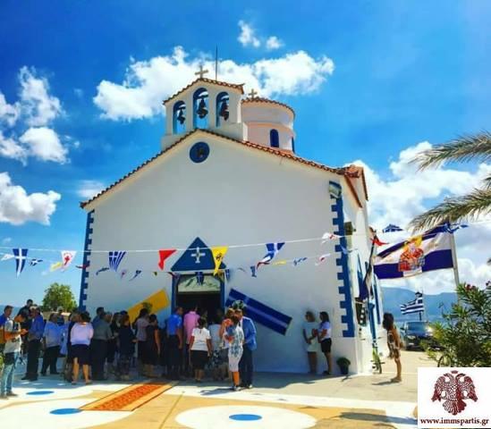Εορτασμός διπλής επετείου στην Ελαφόνησο και χειροθεσία Πρωτοπρεσβύτερου