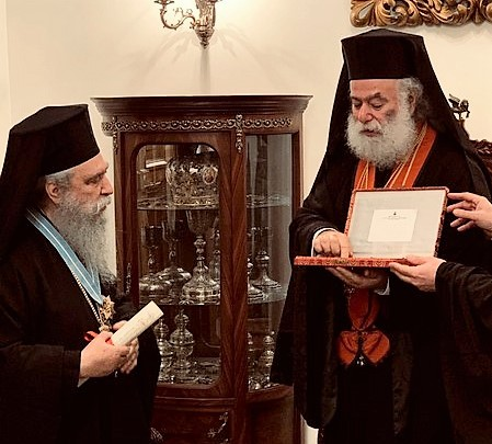 Ο Πατριάρχης Αλεξανδρείας τίμησε τον Σεβ. Ποιμενάρχη μας