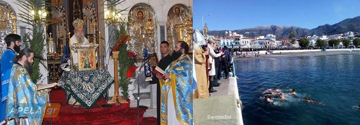 Ο εορτασμός των Θεοφανείων σε Σπάρτη και Νεάπολη
