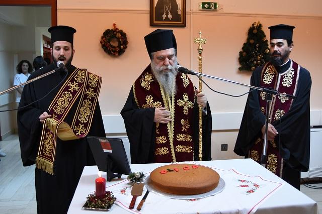 Κοπή Πρωτοχρονιάτικης πίτας Ιδρύματος Περιθάλψεως Χρονίως Πασχόντων '' Ο Άγιος Παντελεήμων ''