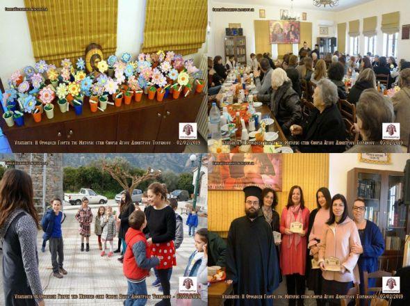 Υπαπαντή: Η ορθόδοξη γιορτή της μητέρας στην Ενορία Αγίου Δημητρίου Τσεραμιού