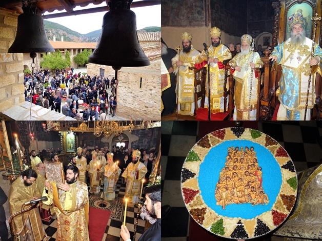 Με λαμπρότητα ο εορτασμός στην Ι.Μ Αγίων Τεσσαράκοντα Μαρτύρων
