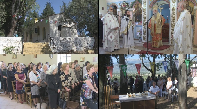 Πανηγυρική Αρχιερατική Θεία Λειτουργία στον Ι.Ν Αναλήψεως πλησίον του Νοσοκομείου Σπάρτης