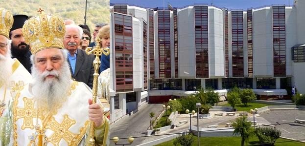 Αναγόρευση του Σεβ. Μητροπολίτη μας σε επίτιμο Διδάκτορα του Πανεπιστημίου Πειραιώς με ομόφωνη απόφαση της Συγκλήτου