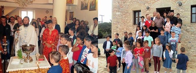 Έναρξη κατηχητικής χρονιάς στην Κοκκινόραχη με επίσκεψη στο Οινοποιείο Θεοδωρακάκου