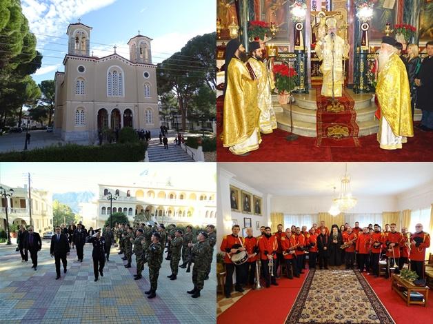 Δοξολογία στον Μητροπολιτικό Ναό για το νέο έτος και Κάλαντα από τη Φιλαρμονική στο Επισκοπείο