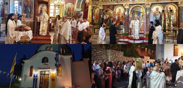 Με εκκλησιαστική μεγαλοπρέπεια ο εορτασμός της Πολιούχου των Μολάων Αγίας Παρασκευής