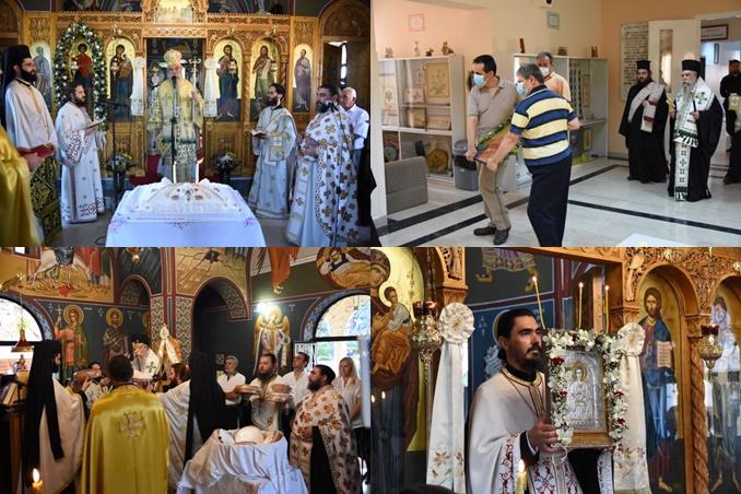 Το Άσυλο Ανιάτων Σπάρτης τίμησε τον προστάτη του  Άγιο Παντελεήμονα