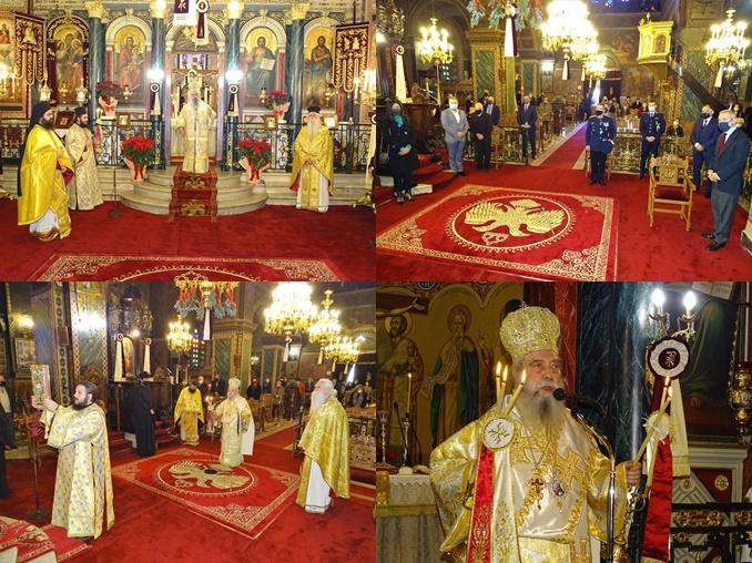 Θεία Λειτουργία και Δοξολογία για το νέο έτος στον Μητροπολιτικό Ναό Ευαγγελιστρίας