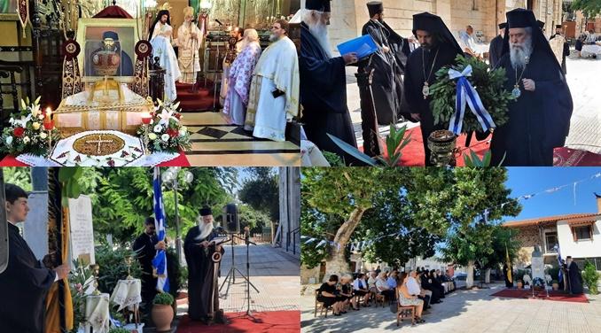 Η Ιερά Μητρόπολή μας τίμησε τον ΄΄καπετάν Δεσπότη΄΄ Επίσκοπο Βρεσθένης Θεοδώρητο Β΄