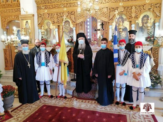 Λαμπρός εορτασμός του νεομάρτυρος Αγίου Ιωάννη στο Γεράκι